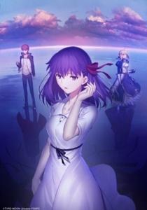 Fate/stay night: Heaven's Feel - II. lost butterfly