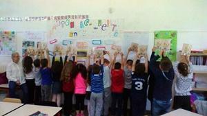 I bambini di una classe seconda Scuola Rodari, Mi2 Segrate Milano (Per gentile concessione di Roberta Fasanotti)