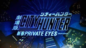 """City Hunter. Private Eyes"""