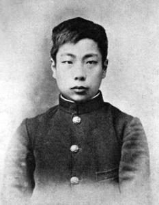 Ritratto di un giovane Lu Xun
