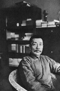 Lo scrittore Lu Xun
