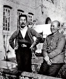 Lu Xun con il suo amico giapponese Neishan